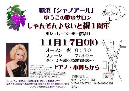 20111117s_web