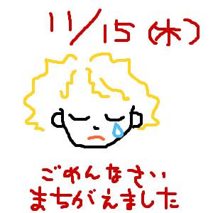 Cocolog_oekaki_2012_01_05_01_25