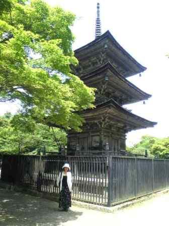 Kyoto_koyasunotou