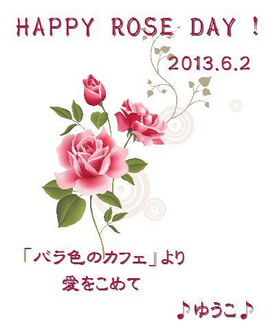 Happyroseday