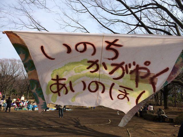 140309peacewalk1