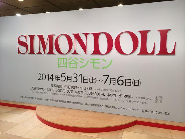 Simondoll1