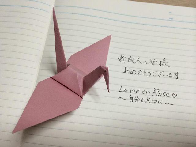 160110seijins_2