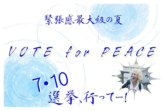 Vote2web